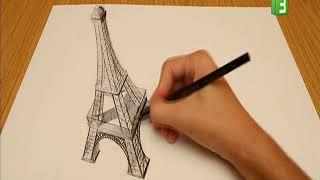 برج ايفل رسم برج ايفل بطريقة سهلة ثلاثي الابعاد 3d Youtube