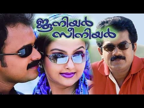 Junior Senior  Malayalam full movie 2015 new releases. Malayalam full movie