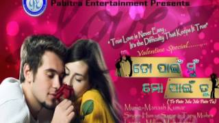 Odia new album video song