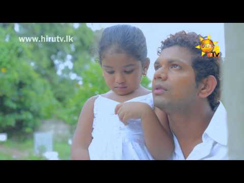 Seba Adaraya - සැබෑ ආදරය - Ajith Perera - Chorus Remake [www.hirutv.lk]