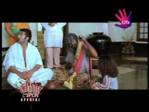 ananthapurathu veedu tamil movie