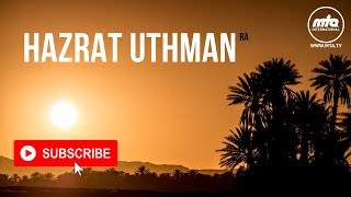 Hazrat Uthman (ra) | The Generous (Ghani)