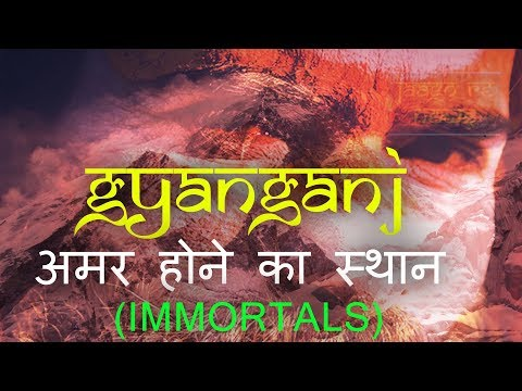 Himalaya Gyanganj | Top Secret of Himalaya | land of immortals