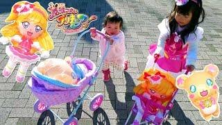 クーファンバギー で おさんぽごっこ 💛 大きな ミラクル と モフルン ボンボンボール 💛 マザーガーデン 魔法つかいプリキュア! おもちゃ Maho Girls Precure Toy thumbnail