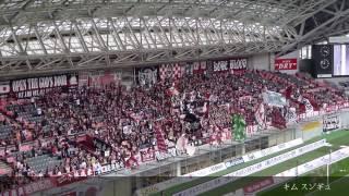 2017.5/3 神戸vs鳥栖(ノエスタ) ヴィッセル神戸 チャント集 twitter始め...