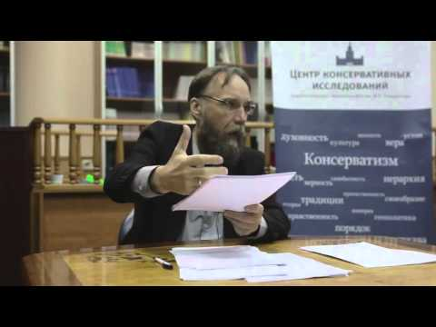 Ethnosociology Lecture 2. The German school. Dugin
