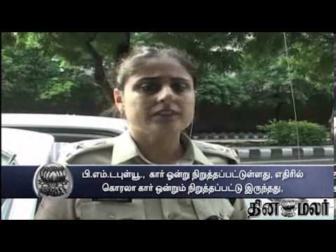 Former BJP MLA Shot And Robbed In Gurgaon - Dinamalar Video News Dated August 17th 2013