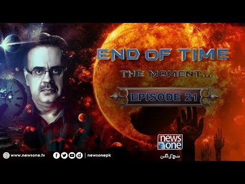 End Of Time - The Moment - 17 June-2017 - EP#21