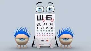 Гімнастика для очей від Ше-Бе: вправа ''Моргання''