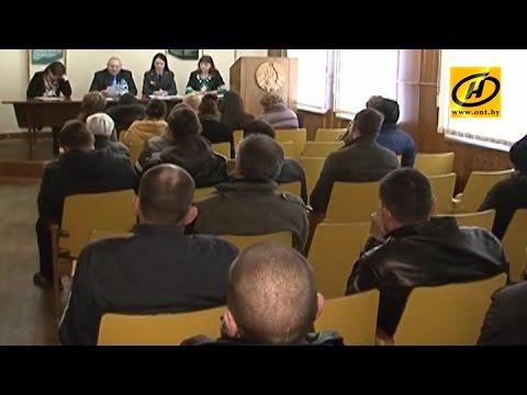 Ярмарка вакансий для бывших заключённых в Витебске