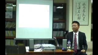 Reading Workshop Lecturer: Dr. Anson Yang - 25 February 2009