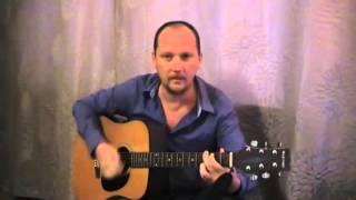 игра на гитаре для начинающих  Виктор Цой    Кукушка