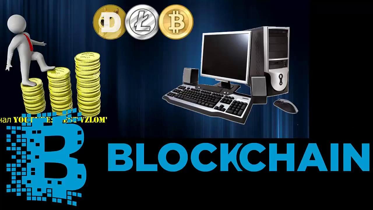 Cách đào Bitcoin HIỆU QUẢ NHẤT, treo nhiều máy để đào tiền ảo Bitcoin 2