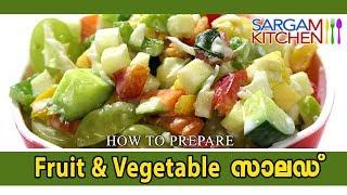 Kerala Cooking Video