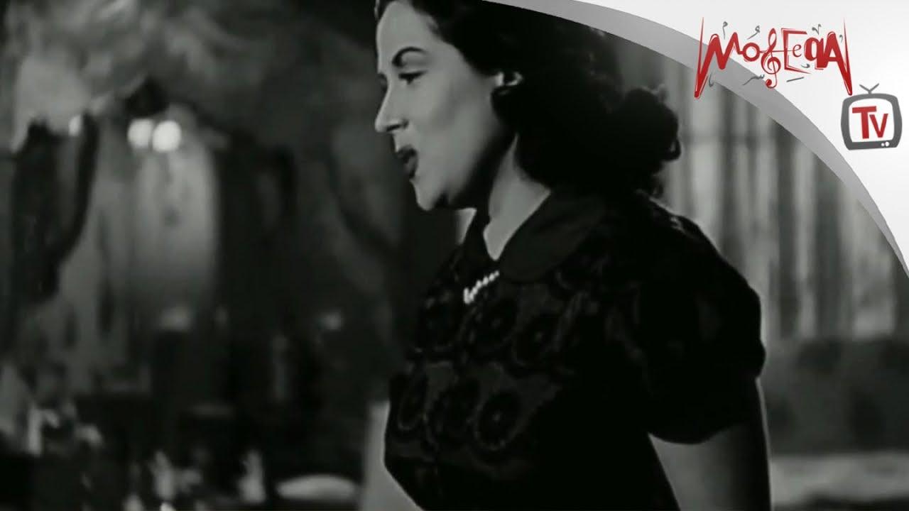قولولي قولولي - ليلي مراد - من فيلم من القلب للقلب