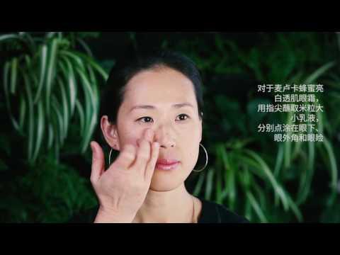 Antipodes kiwi seed oil eye cream отзывы