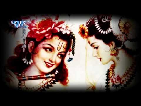 भजो कृष्णा मुरारी | Aarti Sangrah Mai Ke Darbar | Dheeraj Singh | Bhojpuri Devi Geet Song