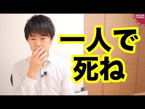 2019/05/28 犯人死亡の川崎18人殺傷事件
