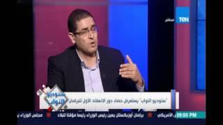 النائب أبو حامد يرد على النائب أحمد طنطاوي: صندوق النقد هو اللي وافق على خطة الحكومة الاقتصادية
