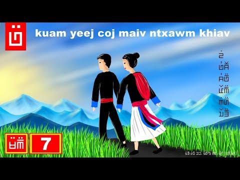 Dej Ntws Mus EP. 7 Kuam Yeej Coj Maim Ntxawm Khiav