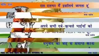Jay bhim Kalpana