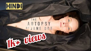 THE AUTOPSY OF JANE DOE (Full Story explained in HiNDi)   #HORROR CONTENT 18+  