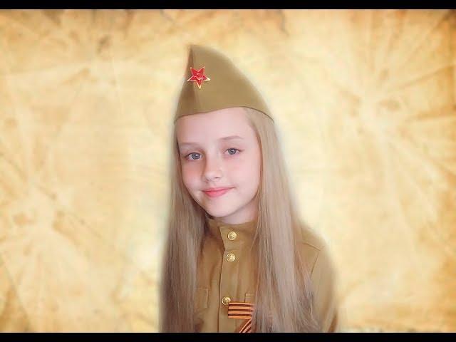 Изображение предпросмотра прочтения – ПолинаЗапорожец читает произведение «Рассказ танкиста» А.Т.Твардовского