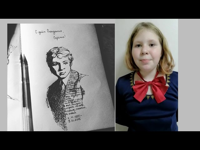 Изображение предпросмотра прочтения – КираЕфимова читает произведение «Юность» С.А.Есенина