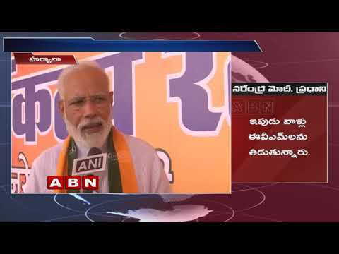PM Modi Comments On CM Chandrababu Over His Allegations On EC | ABN Telugu