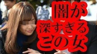 美男美女カップルでお似合い! と思いきや、佐野ひなこ、 なかなかこの...