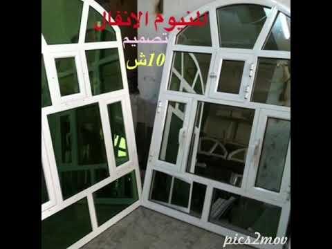 المنيوم الانفال اليمن إب سائلة جبلة قبل محطة الدعيس ت ٧٧٧٣٠٤٠٢٥ ٧١٣٣٠٤٠٢٥ ٧٠٠٣٠٤٠٢٥ Youtube