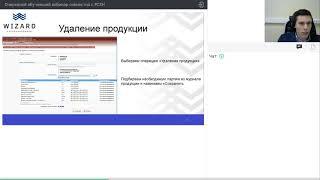 фГИС «Меркурий» обучение  Оформление инвентаризации в веб-интерфейсе