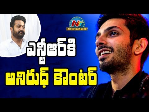 Anirudh Ravichander Targeted Jr NTR Through Rajinikanth Video | Movie Mixture | NTV Entertainment