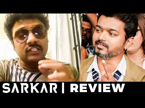 FIRST ON NET: Sarkar Teaser Review by Thalapathy's Close Friend Sanjeev | TN