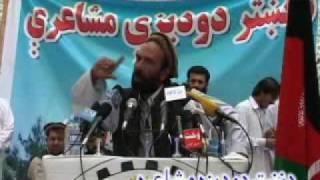 PAKTIA PASHTO POETRY ( Nakhtar Mushaira Gardez 12th June 2009 ) Part 2