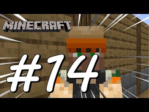 VFW - Minecraft เอาชีวิตรอดอะไรไม่รู้คิดไม่ออก ตอนที่ 14