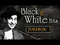 Download Evergreen Black & White Superhit Song Collection (HD)  - Jukebox 1 - Bollywood Old Classics MP3 song and Music Video