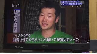 2018年5月17日 NHK佐賀の「クローズアップ佐賀」というコーナー...