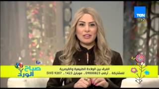 صباح الورد - الفرق بين الولادة القيصرية والولادة الطبيعية - د/شوقي رشوان إستشاري أمراض النساء