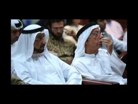 Dubai Arabic Calligraphy Centre Conference Day 2 - 04.01.2015 Part 2