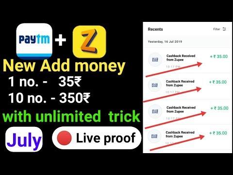 Dream Cricket App Unlimited Trick No Refer || No OTP || Earn