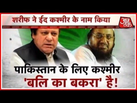 Khabardar: Pakistan Eyeing Kashmir As A Goat To Sacrifice On Bakri-Eid