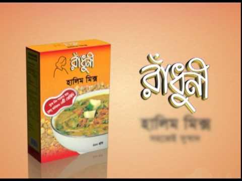 Panch Phoron (Bengali Five-Spice)