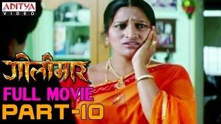 Golimaar Hindi Movie Part 10/13 - Gopichand, Priyamani