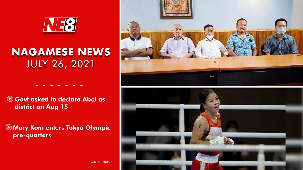 Nagamese News (NE8): July 26, 2021
