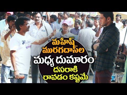 Mahesh Babu Murugadoss SPYDER Movie Release Date UPDATE | RAKUL Preet