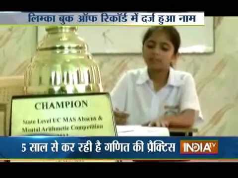 14-yr-old Girl in Limca Book of Records for Excellence in Mathematics