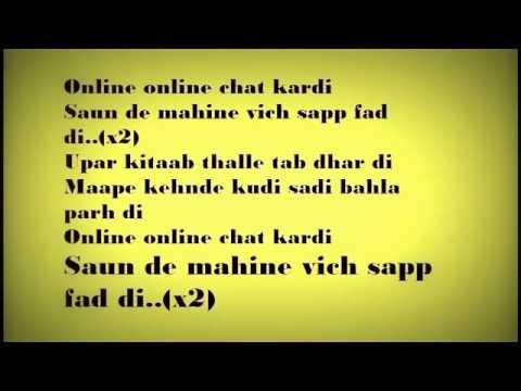 чат онлайн с фото