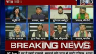 Opinion Poll: Debate On Mood Of Muslims In Upcoming UP Elections 2017