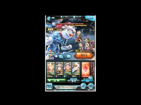 granblue fantasy how to get onyx carbuncle